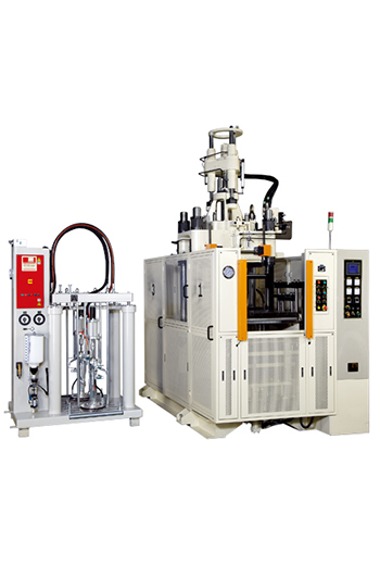 Vertical Liquid Silicone Rubber Injection Molding Machine